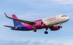 Wizz Air будет летать в Будапешт из Львова и Харькова