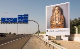 Лувр Абу-Даби разместил лучшие экспонаты на билбордах вдоль трассы